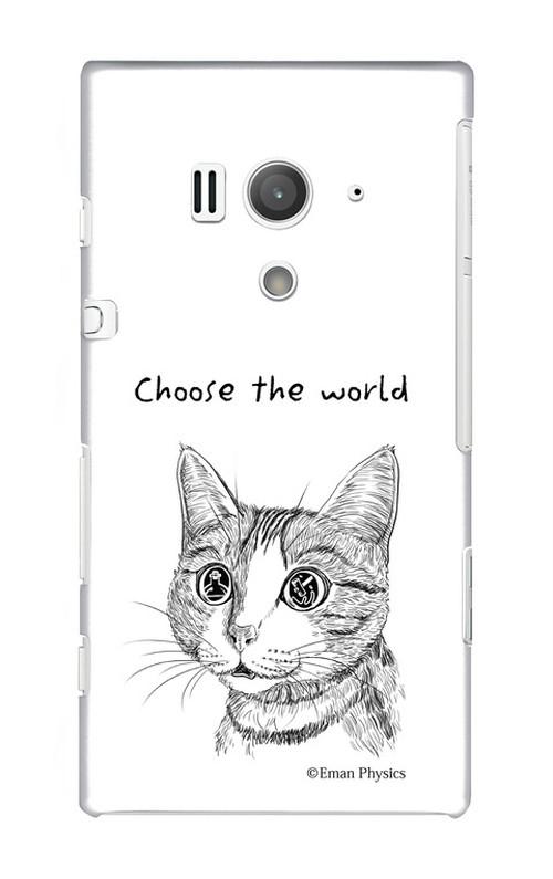 世界の選択(Xperia acro HD)