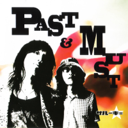 PAST & MUST