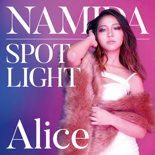 【直筆サイン入りCD】NAMIDA/SPOTLIGHT/Alice