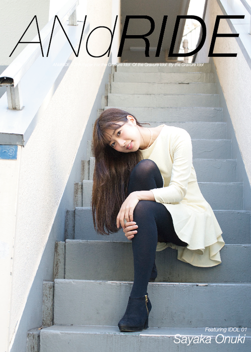 「ANdRIDE the Paper」issue 01 〜大貫彩香〜1冊購入(直筆サイン入り)