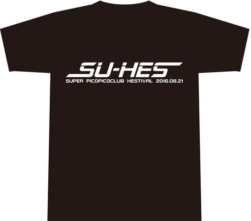 スーヘス2016 Tシャツ・タオルセット