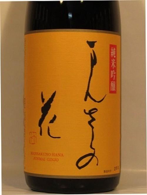まんさくの花 純米吟醸 吟丸 1.8L