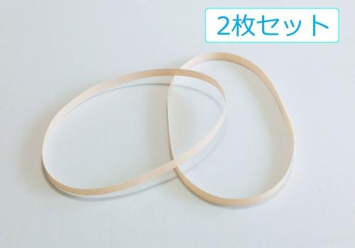 幅25mm x 周長 1,025mm x 2本 ベージュ(標準/汎用品)【日本製・送料無料】