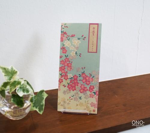 桜の一筆箋A(古染箋)