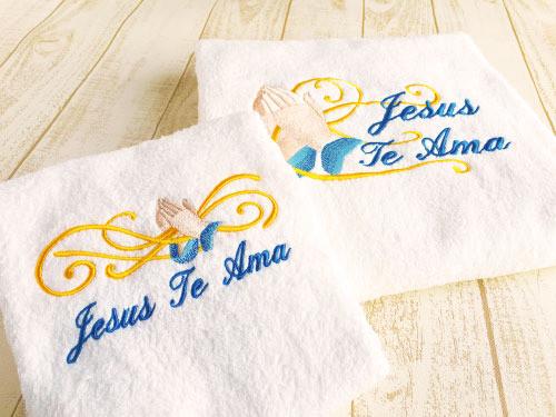 Set de Toalhas (Banho+Rosto) Bordadas Jesus Te Ama