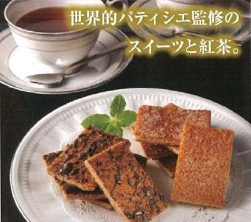 【ご供花へのお返し】焼き菓子&紅茶詰合せ