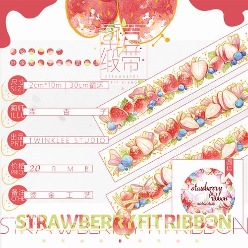 Strawberry Ribbon【TWINKLEE STUDIO】箔押し
