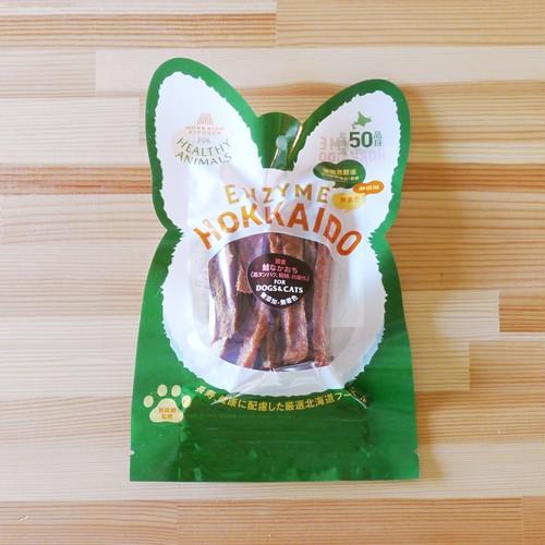 北海道産 鮭ナカオチスティックジャーキー (植物発酵酵素配合) 無添加・無着色 「犬・猫用」皮膚・抗酸化