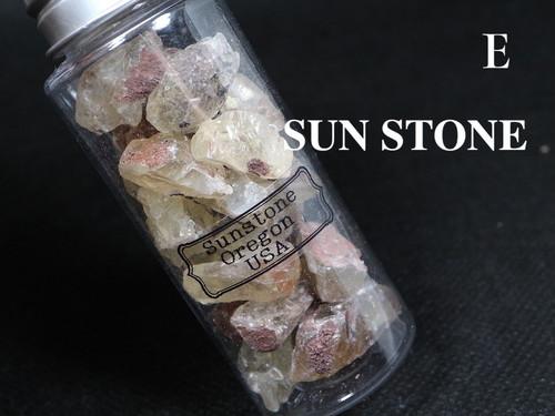 超お買い得!【鉱物標本セット】サンストーン オレゴン州産 ボトル E 瓶詰め SUN053 原石 宝石 天然石 鉱物セット