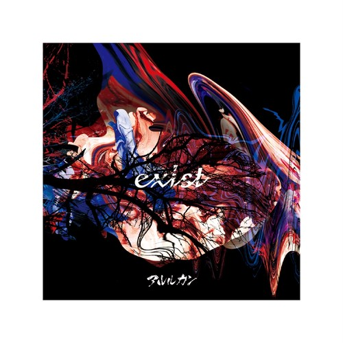 exist【TYPE A】
