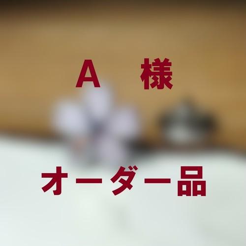 ☆A様オーダー品☆ (ピンバッジ)