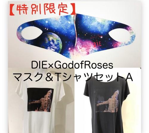 マスク&TシャツセットA (特別限定)