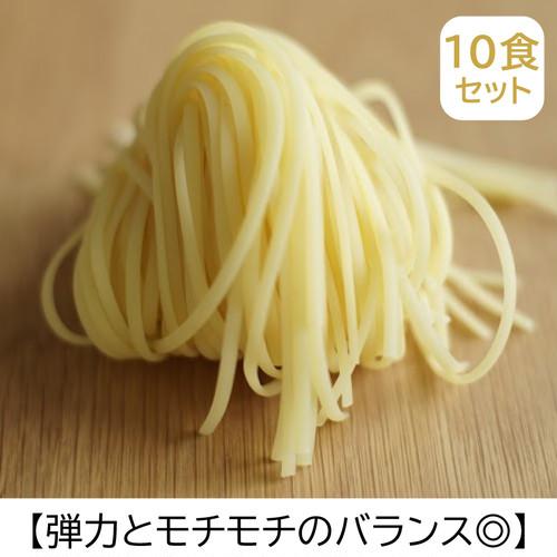 【淡路島生パスタ】Iリングイネ(120g)× 10食セット【P0004-10】