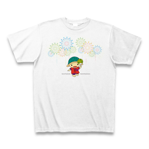 かめまるTシャツ(花火)