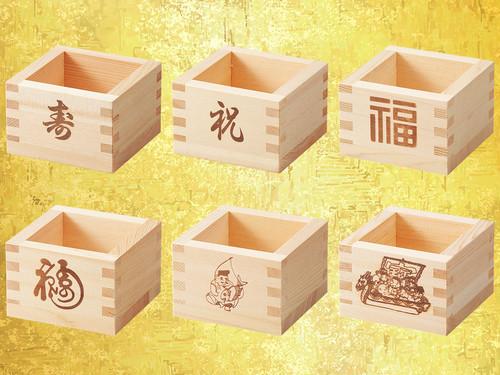 日本製 ひのきの枡 一合 焼印付き