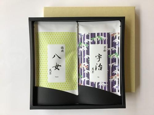 煎茶 ギフトセット 『八女・宇治』