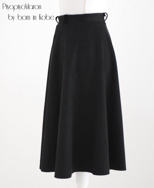 フェイクフレアスカート   ベルト付き    ブラック