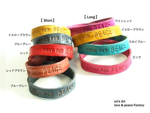 【SALE】カラフルブレスレット LE-ne-cl-sale