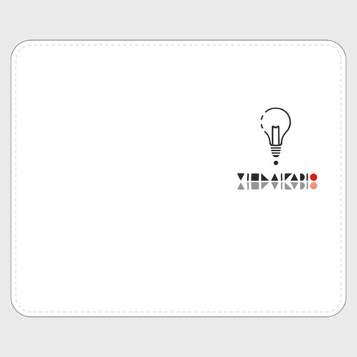 【L,M,S】ロゴ(文字入り)全機種対応スマホケース手帳型白