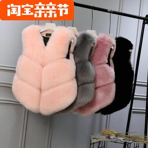 ウサギ 模造キツネ 毛皮 ベスト ファー コート