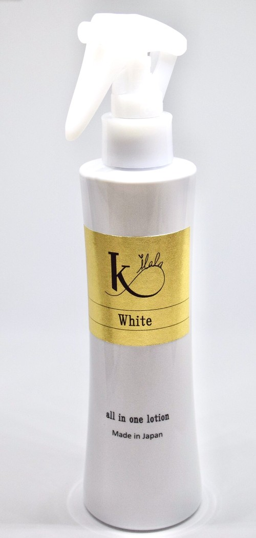Kilala White all in one lotion