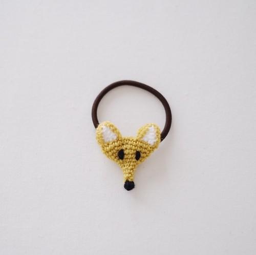 きつねのヘアゴム(かぎ針編み)