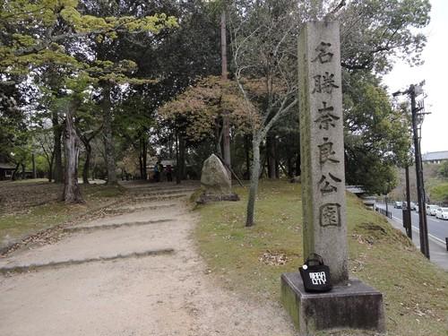 NARA CITY バッグ ブラック 奈良