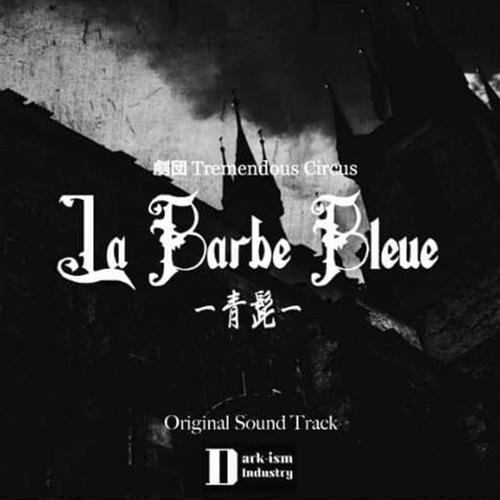 サウンドトラック『La Barbe Bleue-青髭-』