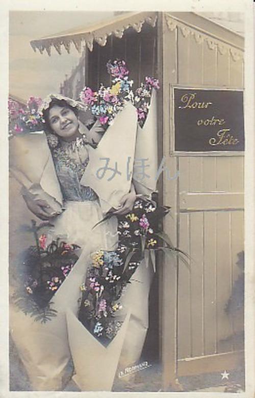 古絵葉書エンタイア「女性」(1906年)