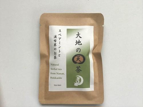 スペアミントと波布草のお茶1バッグ