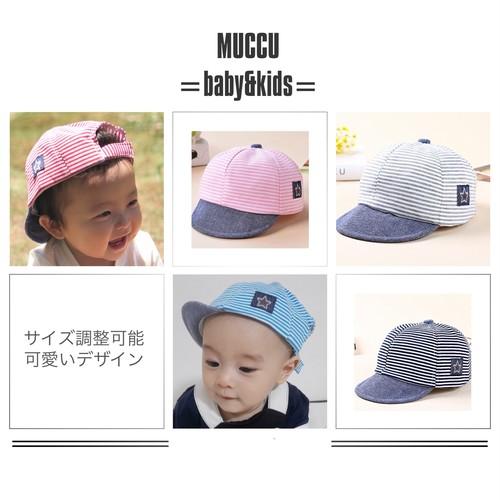 送料無料! カッコ可愛い♡ スター ストライプキャップ 帽子 (0歳〜3歳位.45cm〜49cm)