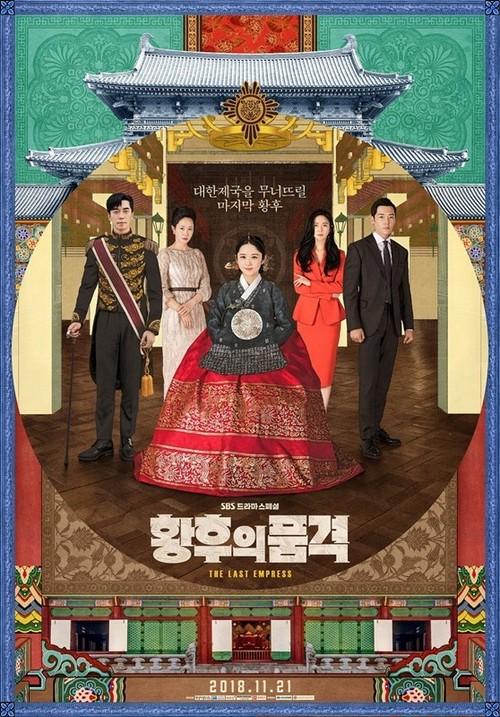 韓国ドラマ【皇后の品格】Blu-ray版 全26話