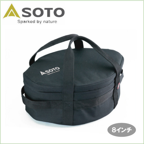 ソト ST908CS-8インチ 収納ケース SOTO キャンプ用品 ダッジオーブン