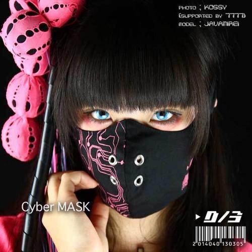 サイバーマスク(CYBER MASK) 黒×蛍光ピンク d3