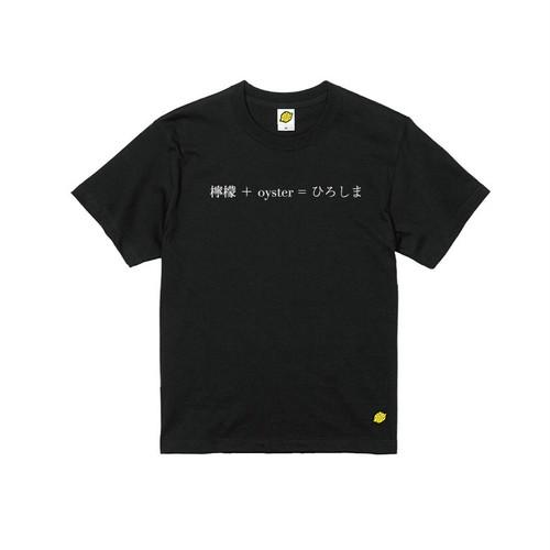 檸檬+oyster=ひろしまTシャツ