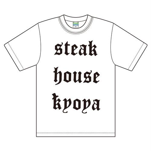 【受注生産】STAKE HOUSE KYOYA  T-SHIRT