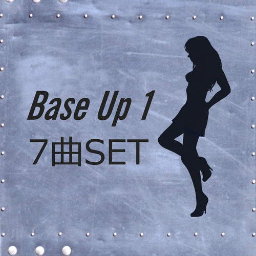 Base Up 1 ~Rock,Funk,Soulバンドル7曲~