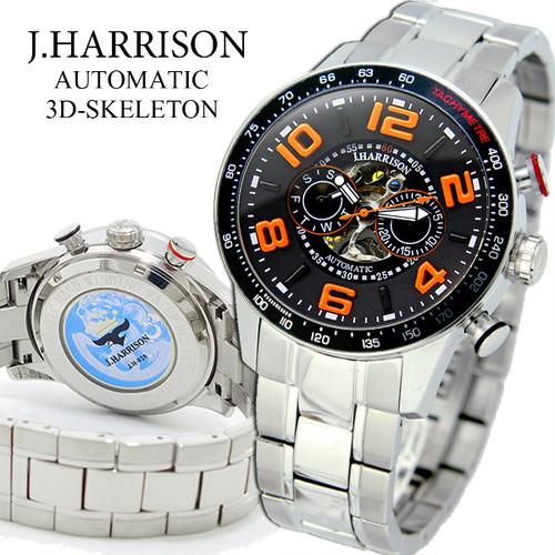 【J.HARRISON】JH-020BO 腕時計  自動巻