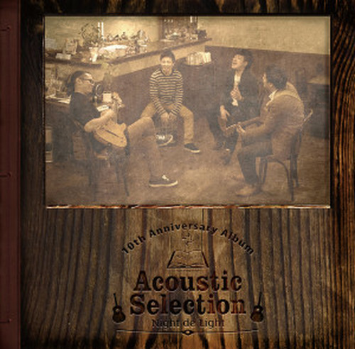 CD:Acoustic Selection