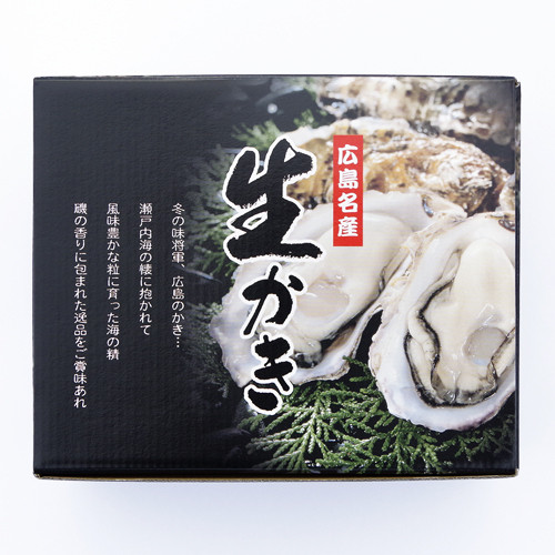 垂下式 牡蠣 剥き身 2kg