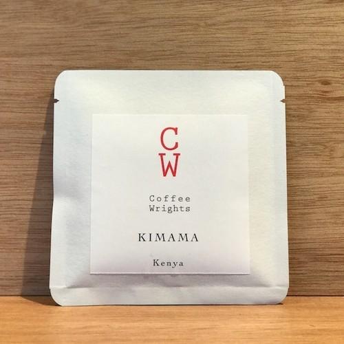 【ドリップバッグ】Kenya Kimama Drip Bag