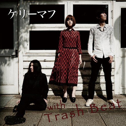ケリーマフ『with Trash Beat』CD