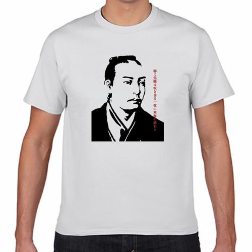 武市瑞山(半平太) 幕末 土佐 志士 歴史人物Tシャツ067