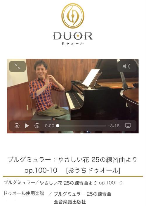 ブルグミュラー: やさしい花 25の練習曲より op.100-10【セミナー動画】