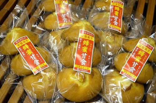 蜂蜜甘食(3個入)×5袋