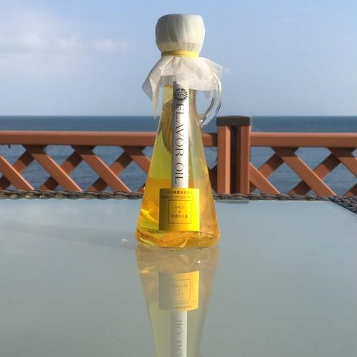 ビタミンEとオレイン酸が効く ハイオレイックひまわりオイルで作るフレーバーオイル  レモン+ひまわり油