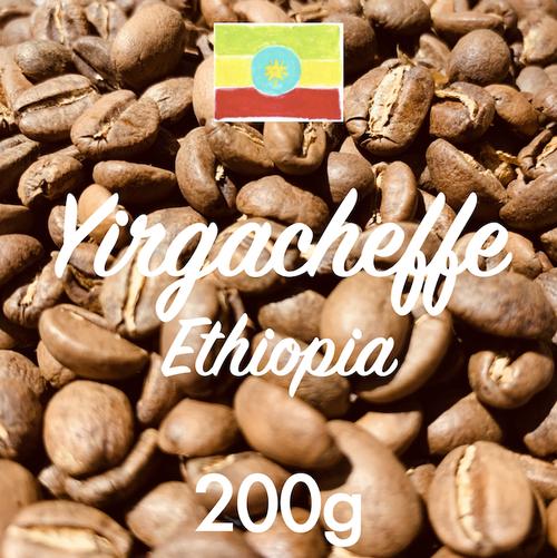 自家焙煎コーヒー豆「イルガチェフェ(エチオピア)」 200g
