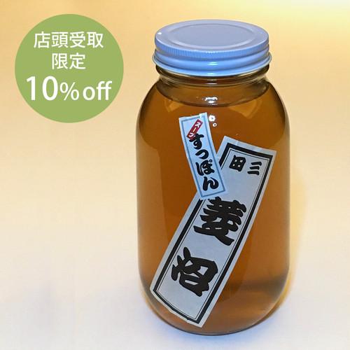国産すっぽん「スープ」【店頭受取】