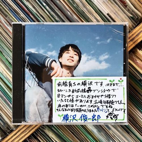 横沢俊一郎 / ハイジ [新品CD]