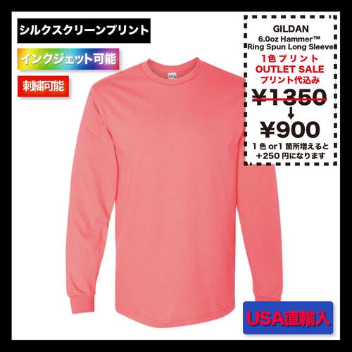 GILDAN 6.0oz Hammer™ Ring Spun  Long Sleeve T-Shirt ★在庫限りのSALE(品番H400US)